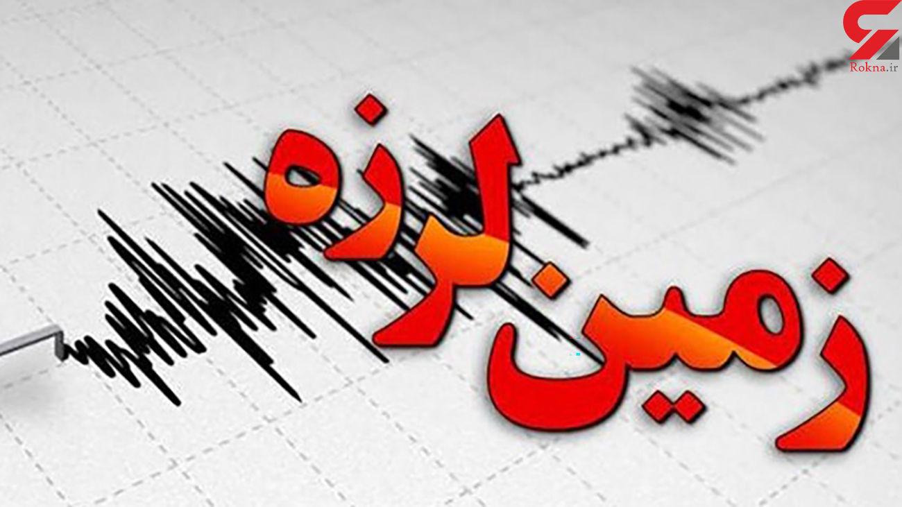 زلزله سالند را لرزاند + جزئیات