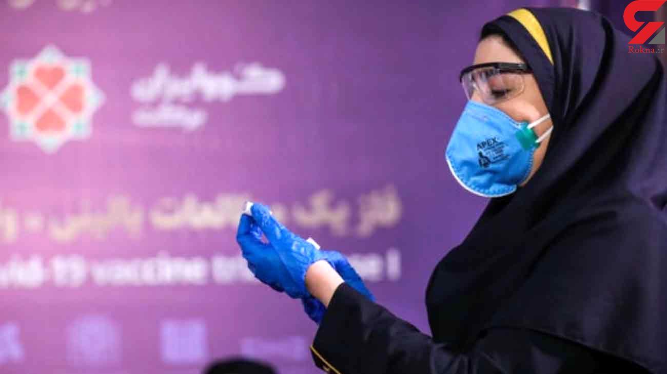 تولید یک میلیون دوز واکسن کوو ایران برکت در اردیبهشت/ آغاز واکسیناسیون از خرداد