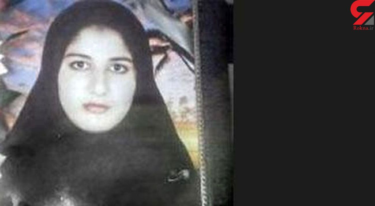 مرگ زهرا نصوری 16 ساله در کنگان! / قتل ناموسی یا خودکشی؟! + عکس