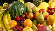 قیمت خرید تضمینی محصولات باغی سال ۹۹ تعیین شد + جدول