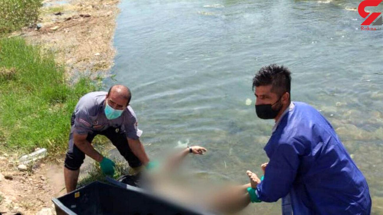 رودخانه طالقان جوان هشتگردی را کشت