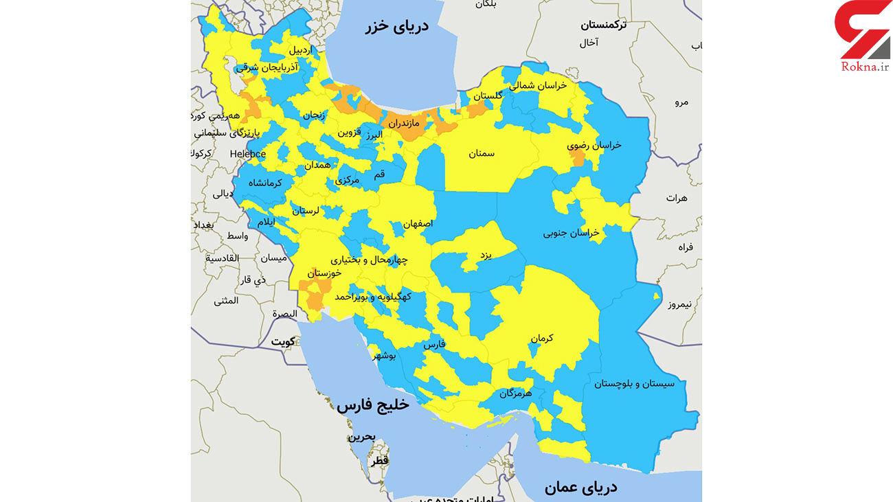 نقشه وضعیت رنگ بندی شهرهای کرونایی کشور