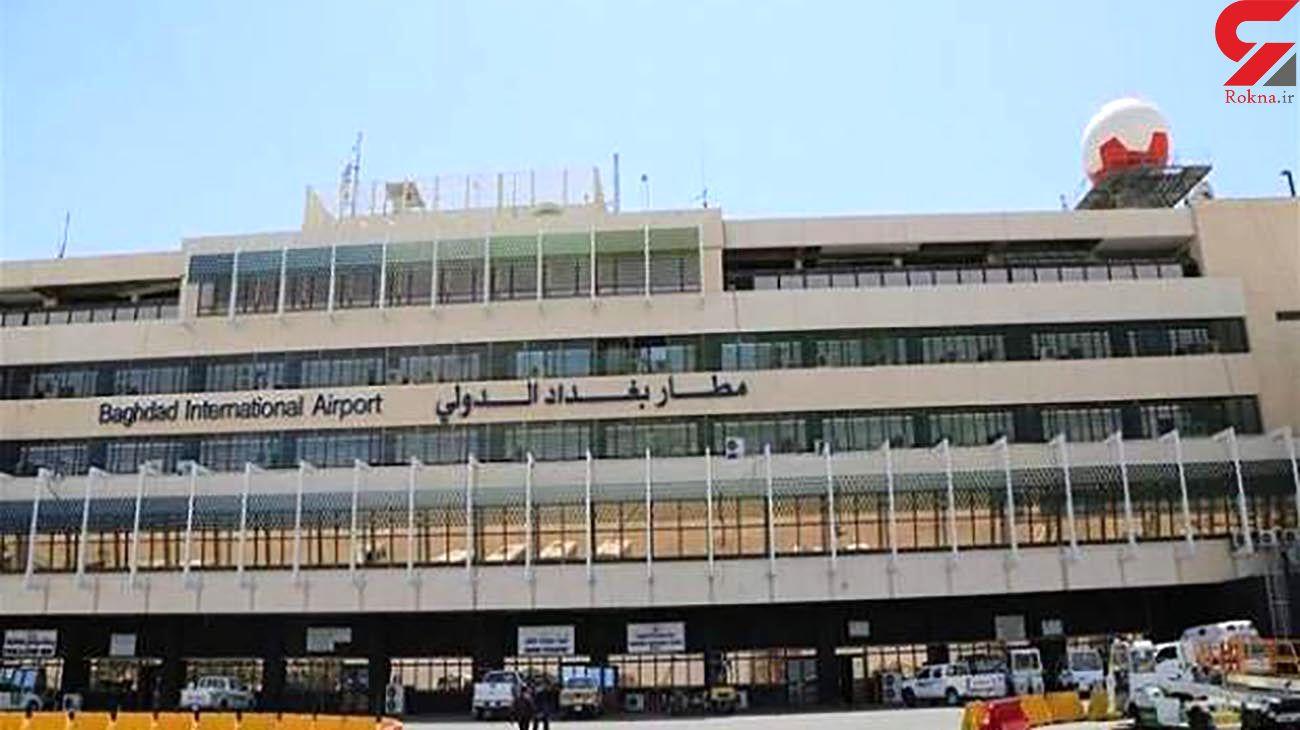 اصابت 2 فروند کاتیوشا به اطراف فرودگاه بغداد