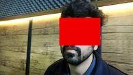 گفتگو با خفاش شب تهران! / 3 زن در چنگال این مرد گرفتار شدند + فیلم و عکس