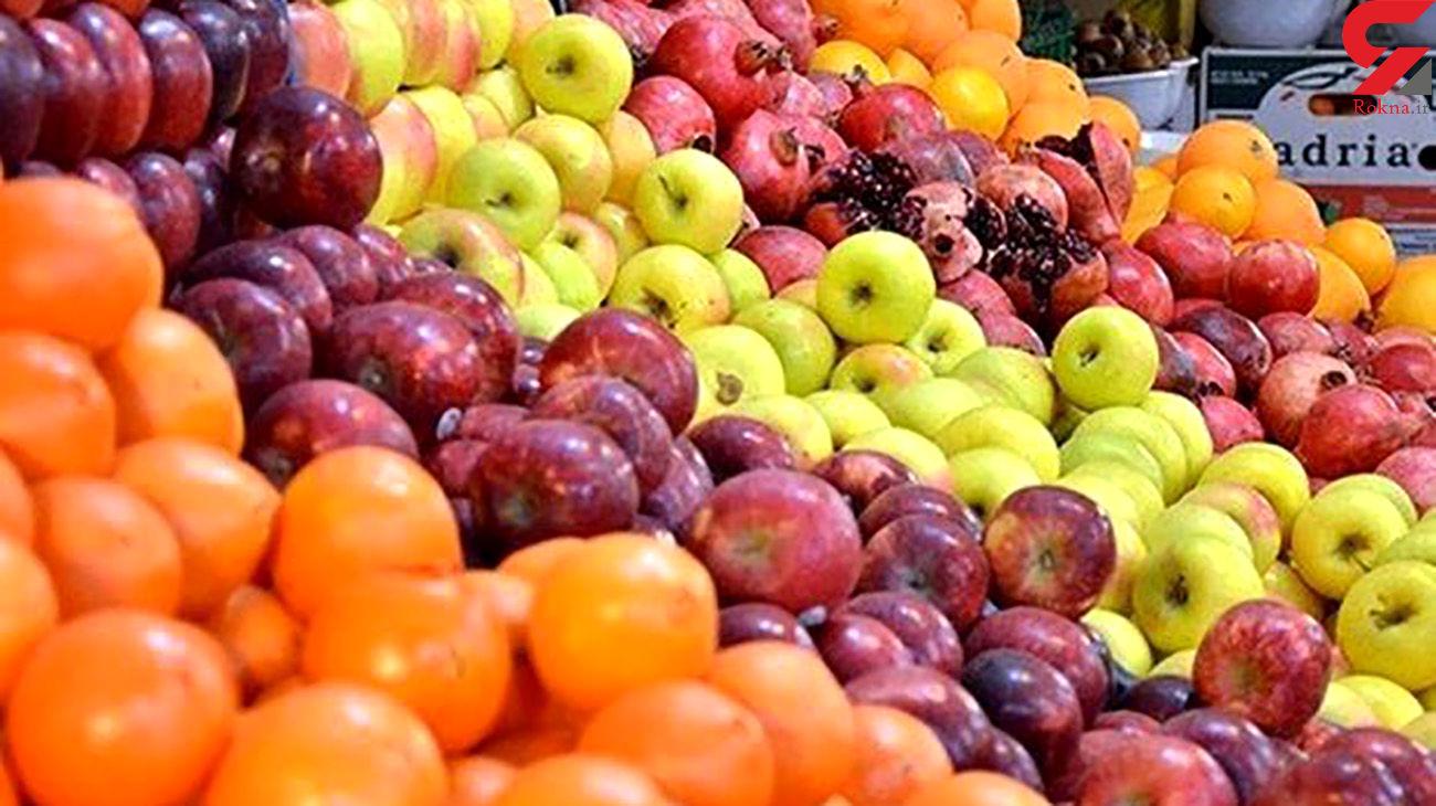ساعت کار میادین میوه و تره بار در ایام پایانی سال اعلام شد