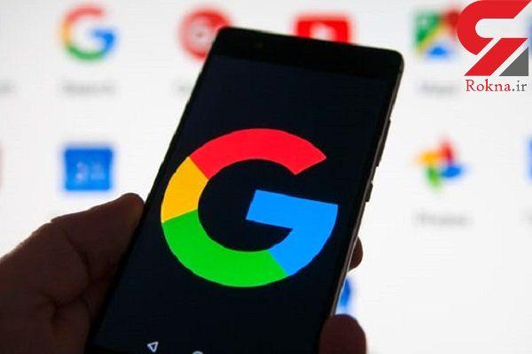 گوگل مپ پولی شد!