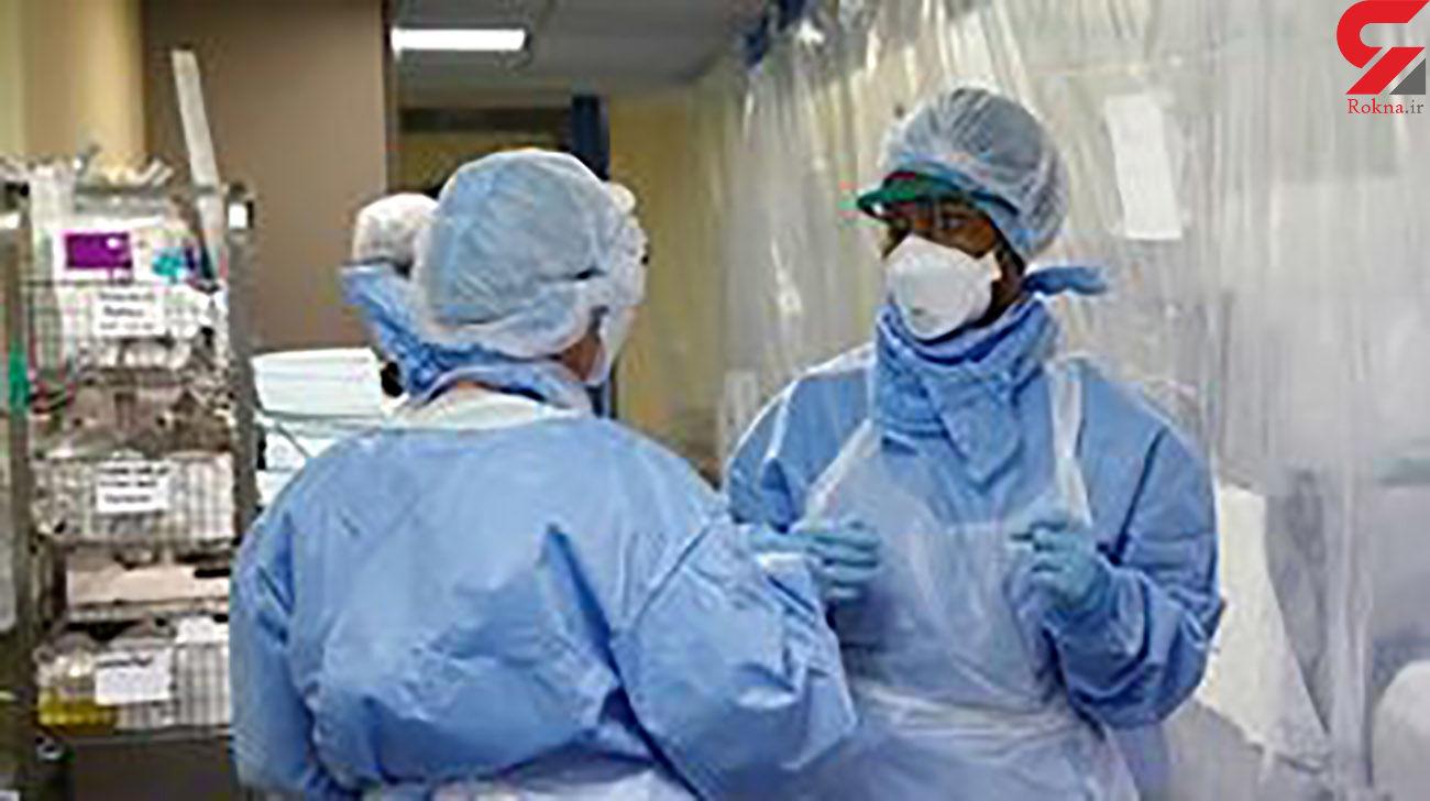 پرستاران آمریکایی در اعتراض به شیوع کرونا اعتصاب میکنند
