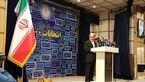 حسن سبحانی در انتخابات 1400 ثبت نام کرد