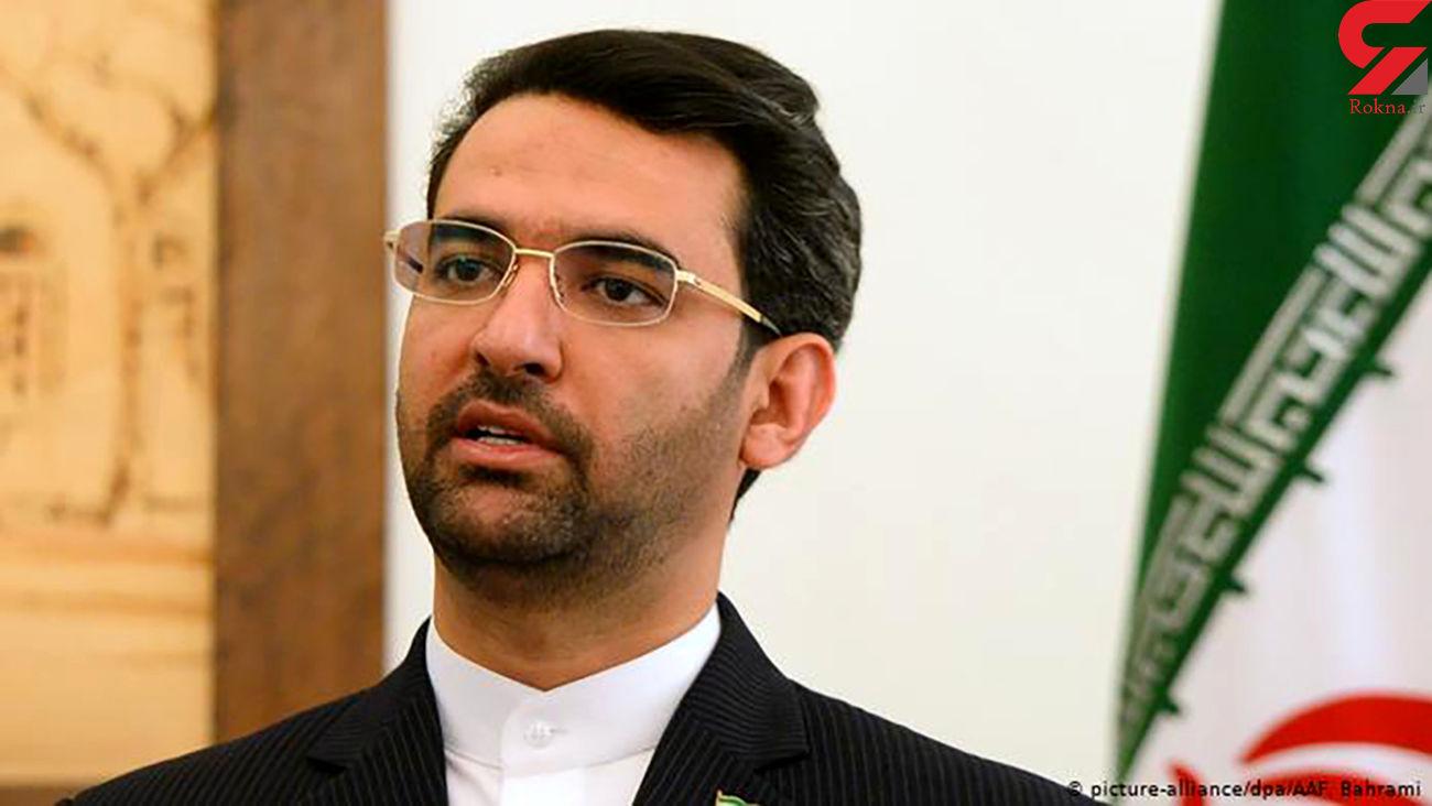 انتقاد وزیر ارتباطات از آلودگی هوا پایتخت