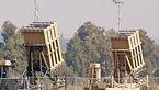 ترس اسرائیل از حمله سامانههای گنبد آهنین