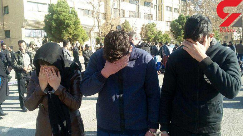 2 مرد و یک زن تهرانی قربانی های خود را به فضا می فرستادند