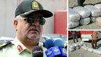 انهدام ۳ باند مسلح مواد مخدر در غرب تهران/۱۶۵۰کیلوگرم مواد کشف شد