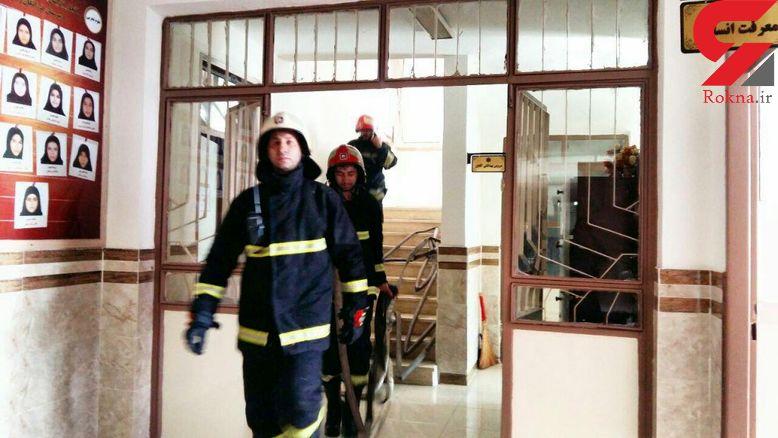 آتش سوزی دبیرستان دخترانه در رشت / تلاش های ۴۹ آتش نشان برای جلوگیری از یک فاجعه+عکس