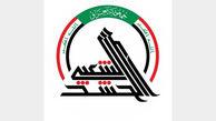 عملیات مشترک پاکسازی مناطقی در استان نجف و کربلا از تروریستها