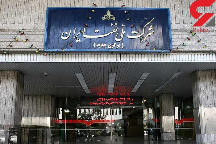 شرکت ملی صادرات گاز ایران منحل شد