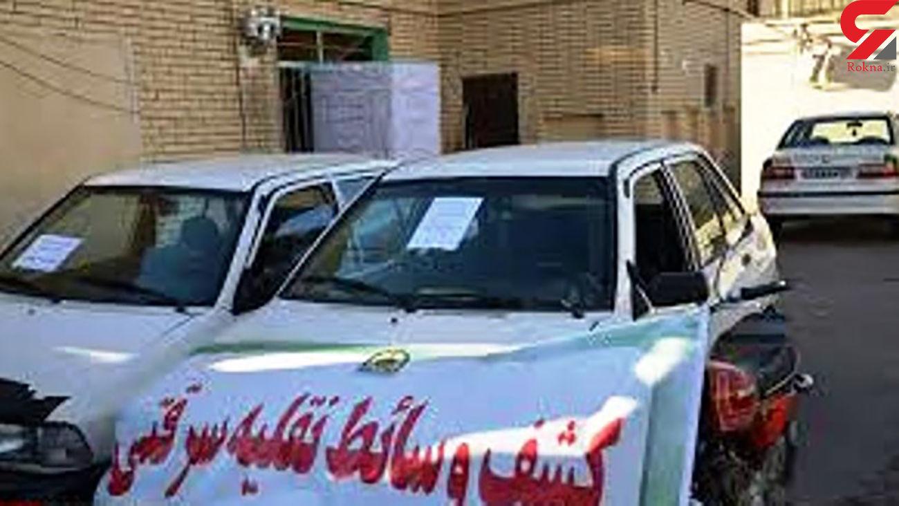 کشف 10 دستگاه خودروی مسروقه توسط پلیس کرمانشاه