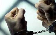 دستگیری سرکرده باند سارقان خودروهای همدان در خانه اش