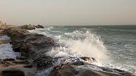 مواج بودن دریاهای جنوب