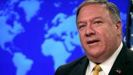 پمپئو: آماده مذاکره با ایران هستیم