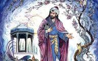 فال حافظ امروز /  29 مرداد ماه با تفسیر دقیق