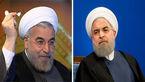 روحانی 92 با روحانی 1400 مناظره می کند!