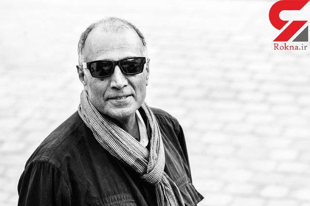 اهدای جایزه ویژه جشنواره فیلم اوراسیا به عباس کیارستمی