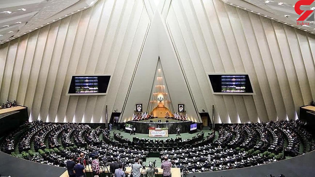 بررسی اصلاح قانون انتخابات1400 در مجلس
