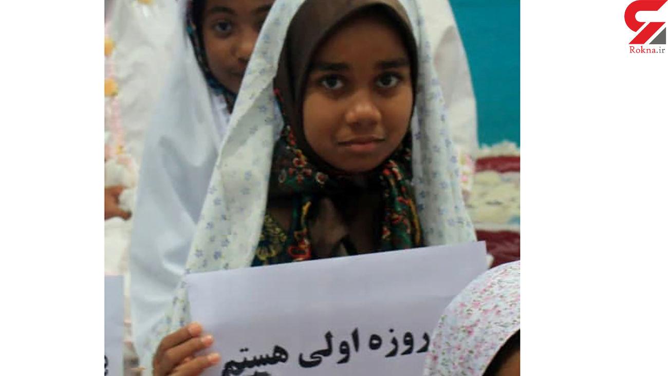 نخستین عکس از دختر بندرعباسی / بازی مرگبار حسنا زیر آوار فقر + جزئیات تلخ