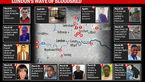 حمام خون در خیابان های پایتخت + عکس