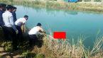 غرق شدن کودک ۶ ساله در کانال آب + عکس