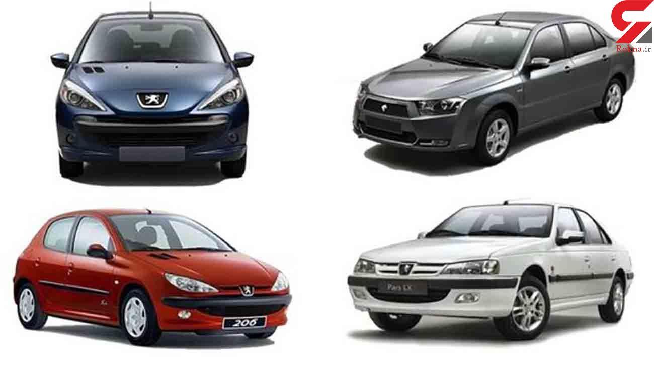 قیمت پراید ، تیبا ، پژو 206 و خودروهای دیگر در بازار + جزئیات