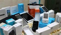قاچاق گوشی موبایل از ایران به خارج ! / ارز نیما چه کرد؟!