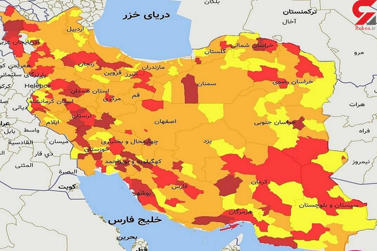 تعداد شهرهای قرمز در کرمانشاه به پنج مورد رسید/ بیش از 26 هزار نفر واکسینه شده اند