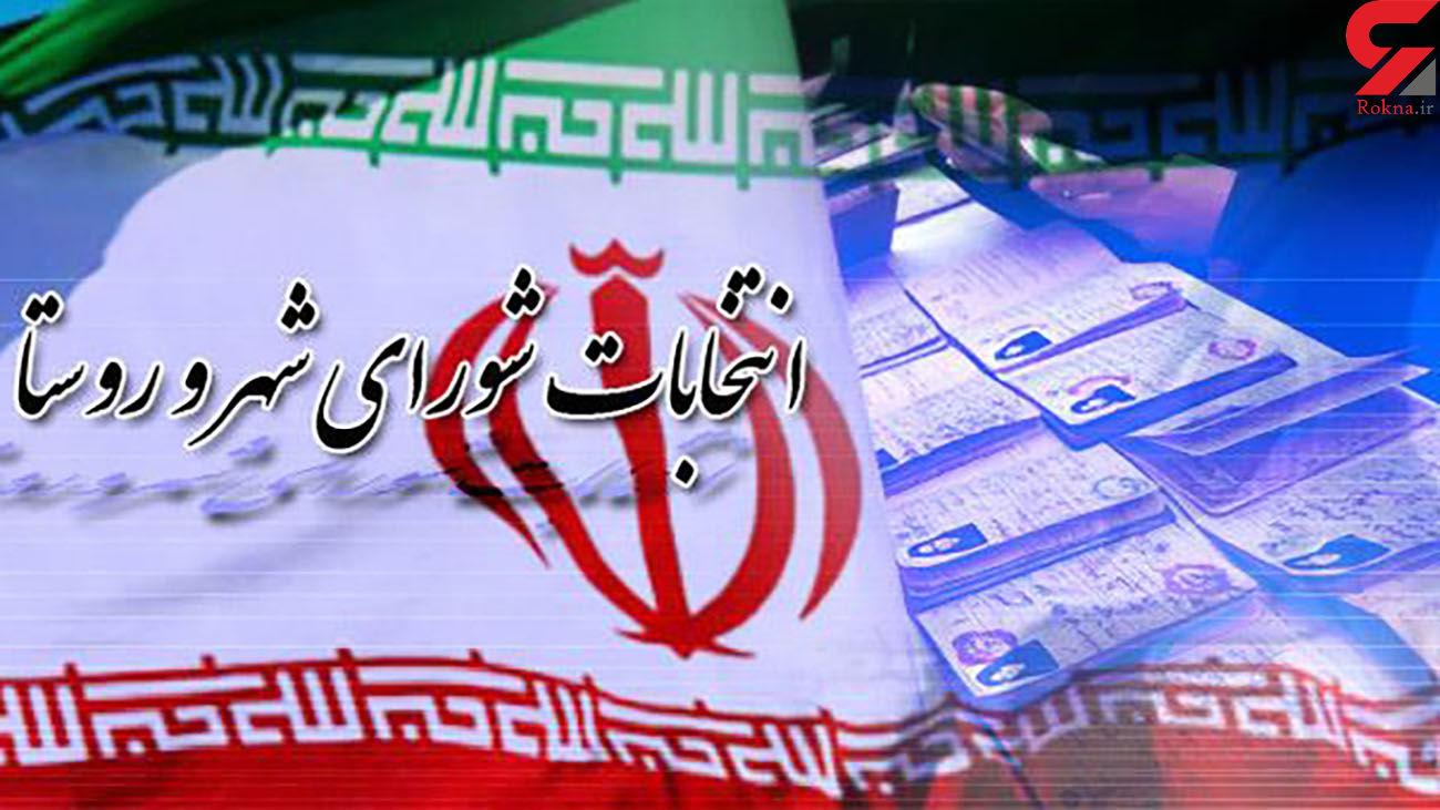 تایید صلاحیت 80 درصد داوطلبان شوراهای تهران در انتخابات 1400