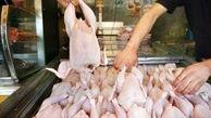 قیمت گوشت شترمرغ قطعه بندی در غرفه تره بار