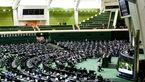 نشست فوقالعاده کمیسیون امنیت مجلس برای بررسی حوادث اخیر