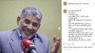تبریک پرستویی به آزادهای که در ایران زندانی شد