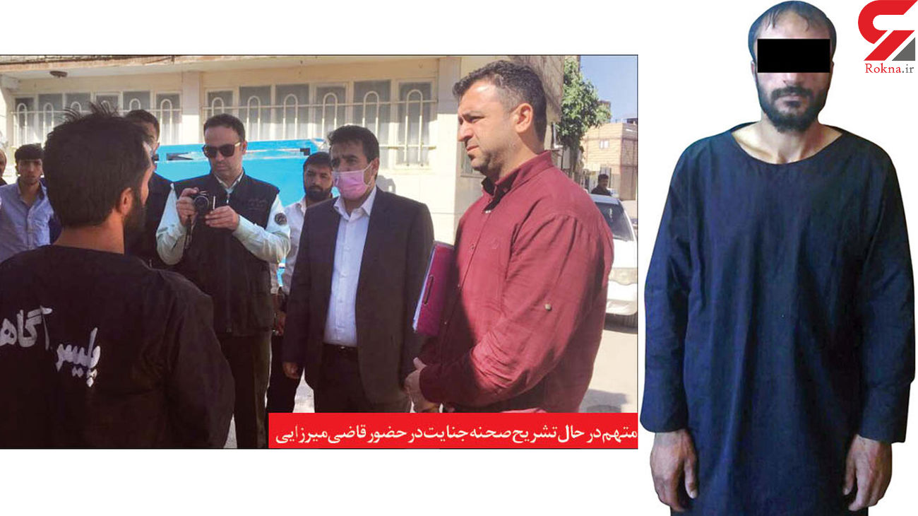 وقتی گردنش را با تبر زدم، دلم به حالش سوخت! / اعتراف قاتل بی رحم در مشهد + عکس
