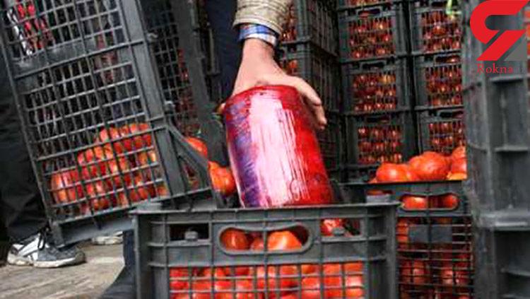 کشف گوجههای تریاکی در قم