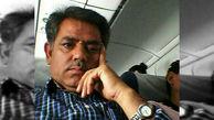 مرد اردبیلی آخرین عکس سلفی را در پرواز تهران-یاسوج برای همسرش ارسال کرد! +عکس