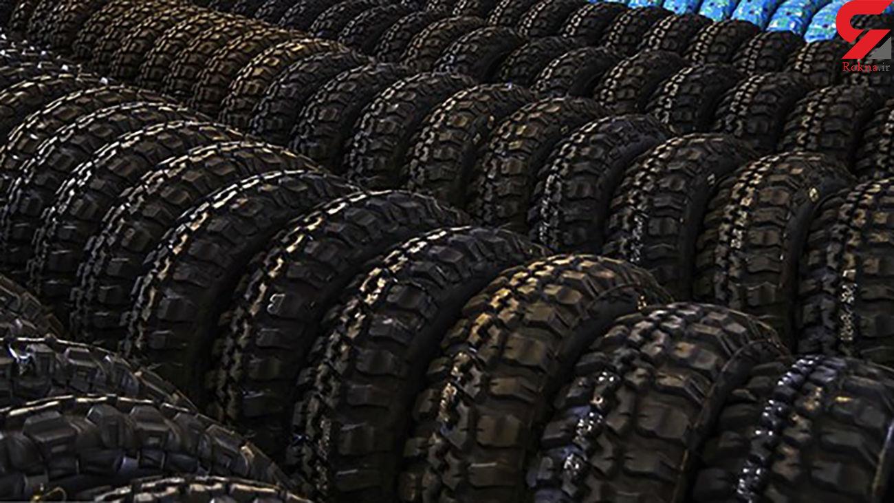کشف 2 هزار حلقه لاستیک خودرو احتکاری در شهرری