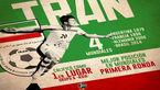 طراحی نشریه AS اسپانیا از تیم ملی ایران با نقش سردار +عکس