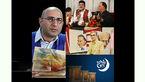 برنامه های ویژه شب یلدا در شبکه آموزش