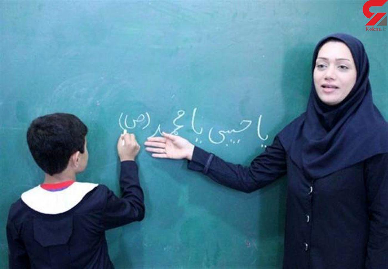اضافه کاری حق التدریسی های دو شغله تعیین تکلیف شد