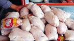 افزایش دوباره قیمت مرغ !