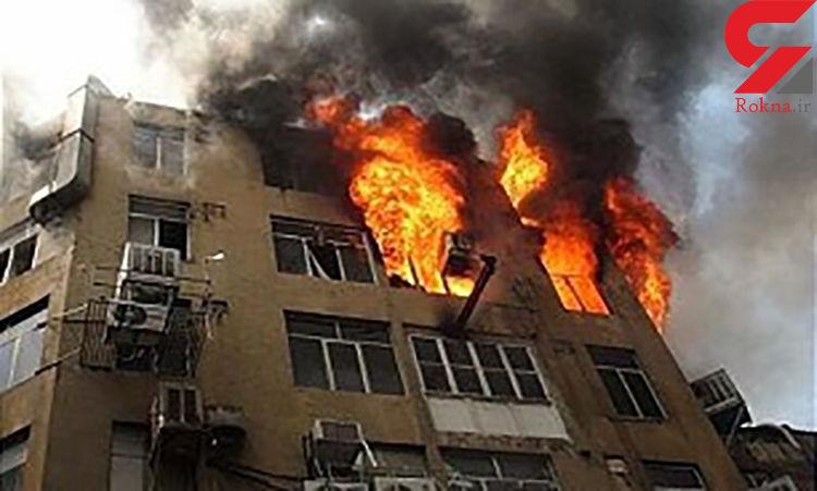 آتش سوزی وحشتناک در ورامین/ صاحب خانه از طبقه سوم خود را به بیرون پرت کرد