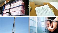 به جریان افتادن پرونده جسد سوخته کامران / سرنوشت پیچیده 3 قاتل در زندان