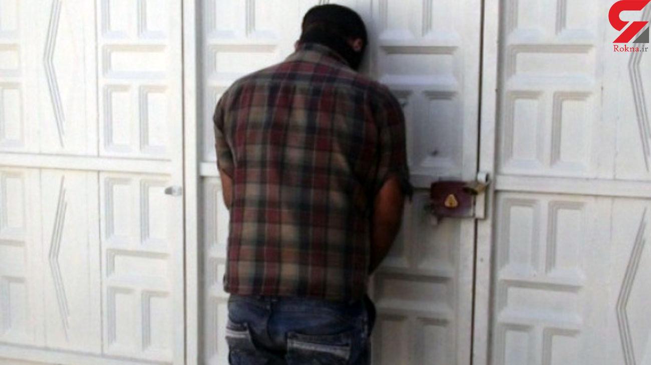 عامل اسید پاشی در اسلام آباد غرب دستگیر شد