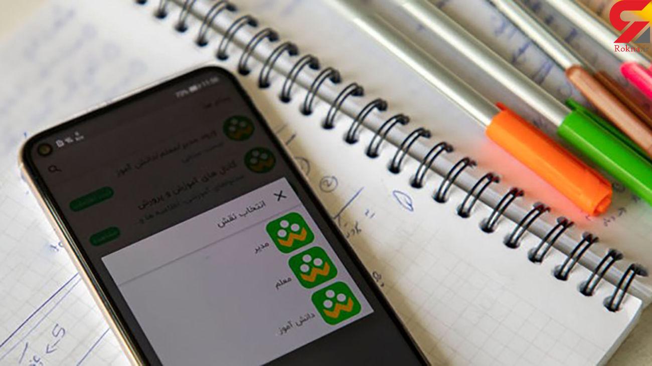 بهترین حکم یک قاضی برای 3 زندانی / خریدن گوشی هوشمند برای دانش آموزان / قزوین