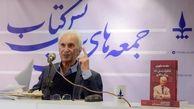رونمایی از  کتاب خاطرات 60 سال روزنامه نگاری پدر حادثه نویسی ایران  / در شهر مشهد